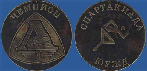 http://lawka2011.narod.ru/yandere/andere/spart4empyujdmedm.jpg