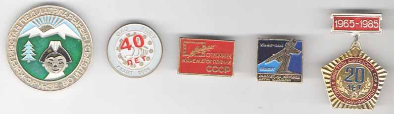 День Победы в Великой Отечественной войне 19411945 гг